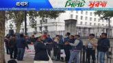 লন্ডনে বিএনপি নেতৃত্বাধীন ২০ দলীয় জোটের উদ্যোগে বিক্ষোভ সমাবেশ