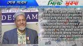 হাজী গিয়াস উদ্দীনের ইন্তেকাল : কমিউনিটিতে শোক